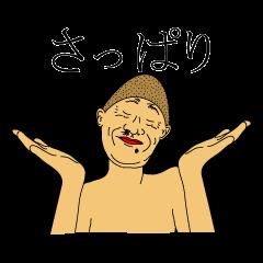 IRASEN part1