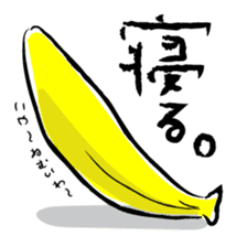 hard work banana sticker #6119434