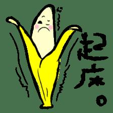 hard work banana sticker #6119435