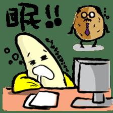 hard work banana sticker #6119445