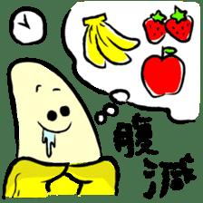 hard work banana sticker #6119447