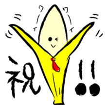 hard work banana sticker #6119469