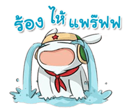 MiTu Thailand First Edition sticker #6123250
