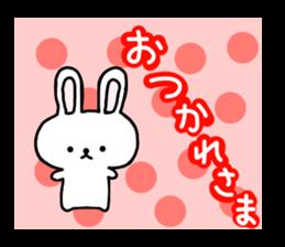 yuru rabbit yokutukau sticker #6124626