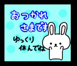 yuru rabbit yokutukau sticker #6124628