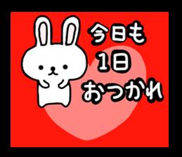yuru rabbit yokutukau sticker #6124630