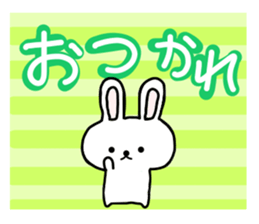 yuru rabbit yokutukau sticker #6124632