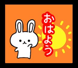 yuru rabbit yokutukau sticker #6124634