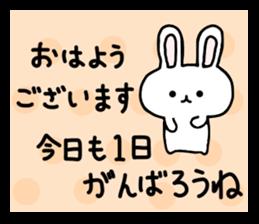 yuru rabbit yokutukau sticker #6124636