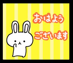 yuru rabbit yokutukau sticker #6124638