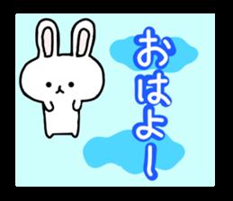 yuru rabbit yokutukau sticker #6124639