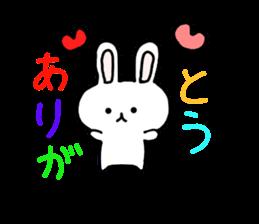 yuru rabbit yokutukau sticker #6124643
