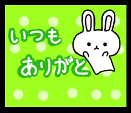yuru rabbit yokutukau sticker #6124645