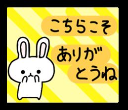 yuru rabbit yokutukau sticker #6124646