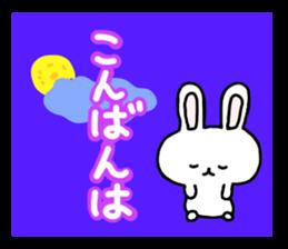 yuru rabbit yokutukau sticker #6124651