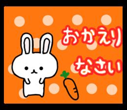 yuru rabbit yokutukau sticker #6124652