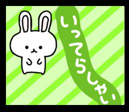 yuru rabbit yokutukau sticker #6124655