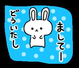 yuru rabbit yokutukau sticker #6124661