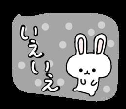 yuru rabbit yokutukau sticker #6124662