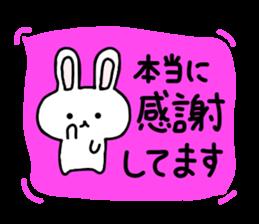 yuru rabbit yokutukau sticker #6124664