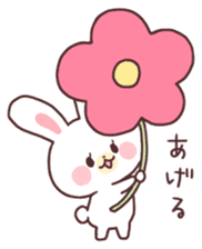 love love white rabbit sticker #6126820