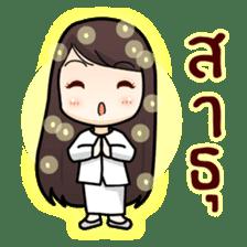 ChomPoo & FuFe (Thai) sticker #6129516