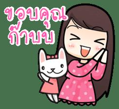 ChomPoo & FuFe (Thai) sticker #6129517
