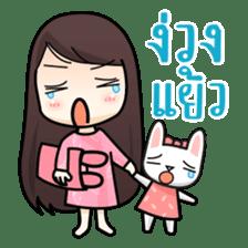 ChomPoo & FuFe (Thai) sticker #6129527