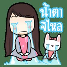 ChomPoo & FuFe (Thai) sticker #6129529