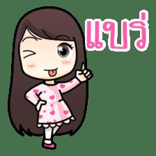 ChomPoo & FuFe (Thai) sticker #6129532