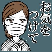 สติ๊กเกอร์ไลน์ japanese beauty OKAMI Sticker5 SOS