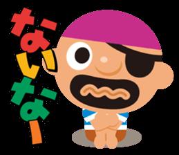 "KUROHIGE Pop Up Pirate"" sticker #6141552"