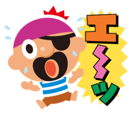 "KUROHIGE Pop Up Pirate"" sticker #6141558"