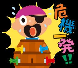 "KUROHIGE Pop Up Pirate"" sticker #6141561"