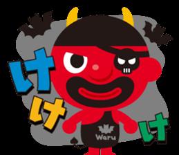 "KUROHIGE Pop Up Pirate"" sticker #6141563"