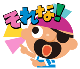 "KUROHIGE Pop Up Pirate"" sticker #6141565"