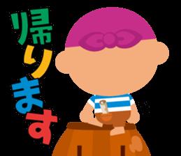 "KUROHIGE Pop Up Pirate"" sticker #6141569"