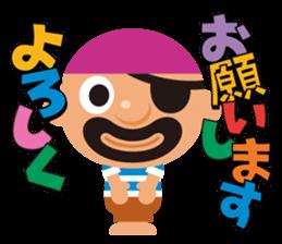 "KUROHIGE Pop Up Pirate"" sticker #6141572"