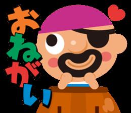 "KUROHIGE Pop Up Pirate"" sticker #6141575"
