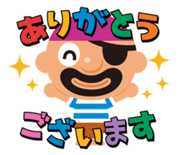 "KUROHIGE Pop Up Pirate"" sticker #6141580"