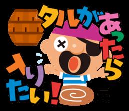 "KUROHIGE Pop Up Pirate"" sticker #6141583"
