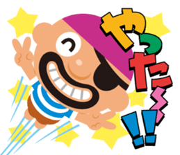 "KUROHIGE Pop Up Pirate"" sticker #6141585"