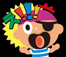 "KUROHIGE Pop Up Pirate"" sticker #6141591"