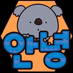 Ara kun (KOREAN Version)