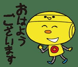 Hiyokorobo sticker #6144152
