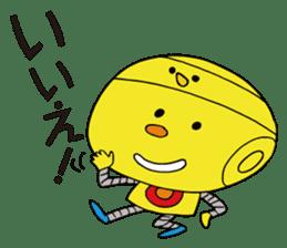 Hiyokorobo sticker #6144153