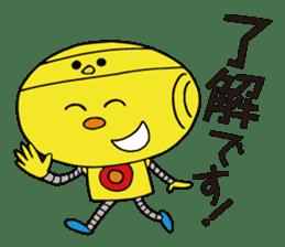 Hiyokorobo sticker #6144154