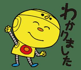 Hiyokorobo sticker #6144157
