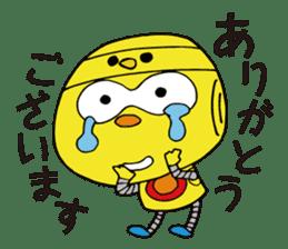 Hiyokorobo sticker #6144158