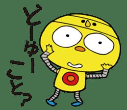 Hiyokorobo sticker #6144161